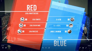 Hado Rouge Bleu